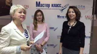 Вручение подарочных сертификатов на мастер-класс Арины Грибовой