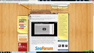 заработок в интернете на продаже ссылок взгляд покупателя