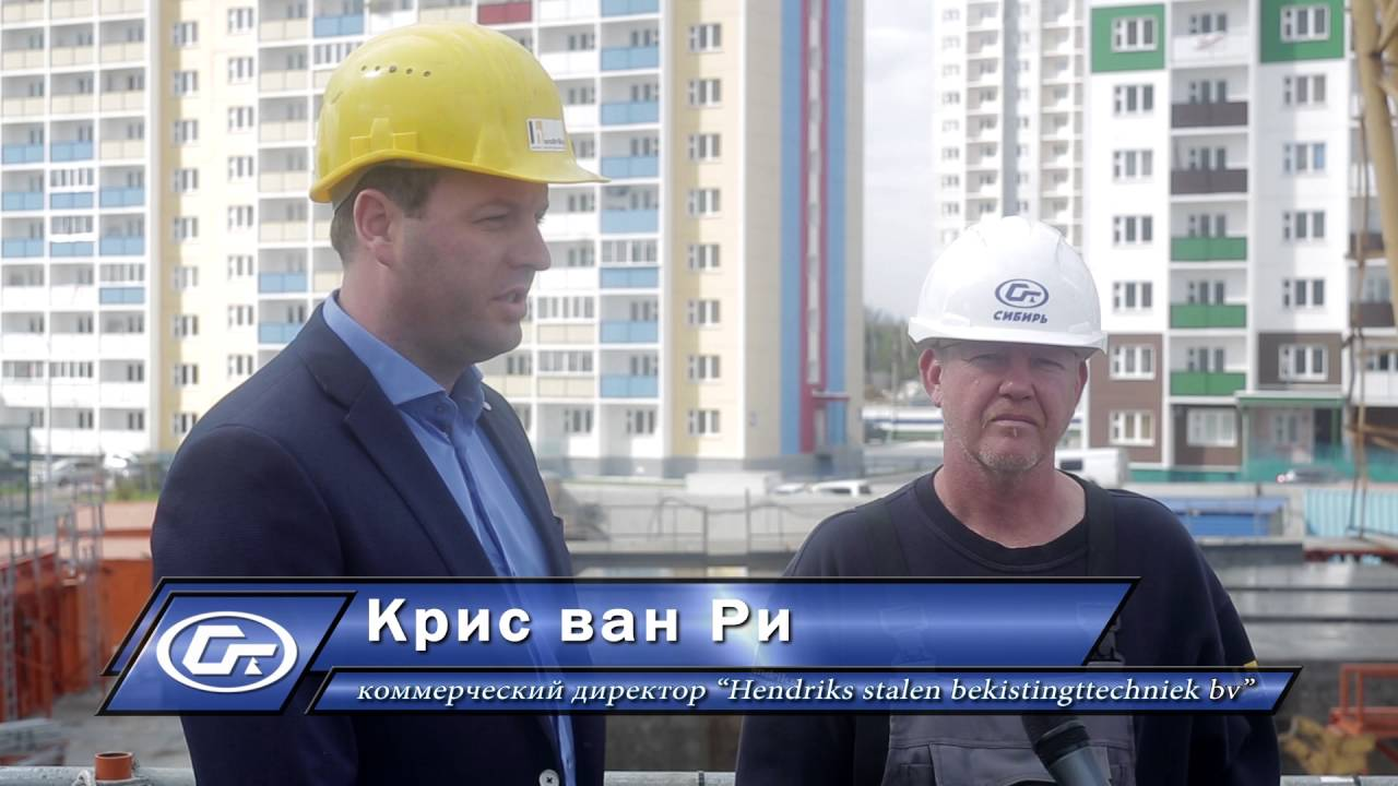 пмк аксай строительная компания официальный сайт