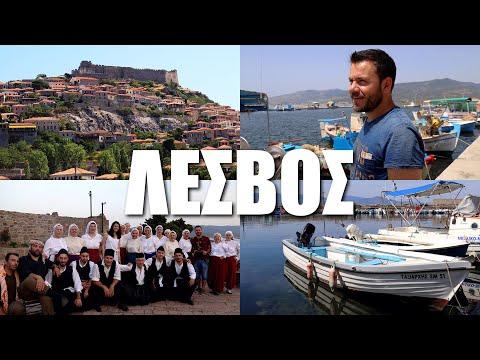 HappyTraveller στη Λέσβο | FULL