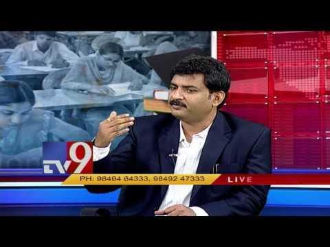 Career after Bi.PC and B.Pharm - Tips by Sri Rama Krisha from Vishwa Vishwani Business School - TV9
