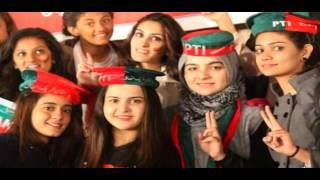PTI New Song Humay Hai Tehreek Sa Payar Full HD 2016