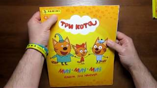 Три кота | Альбом для наклеек | Panini