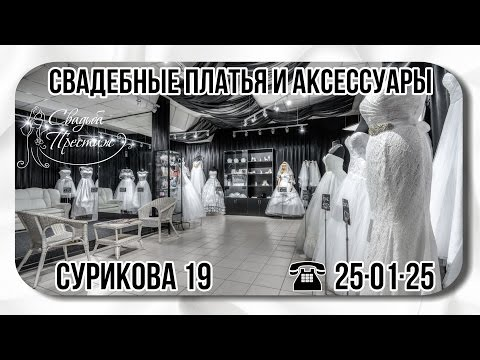 Свадебные платья из Китая продолжение