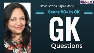 GK questions discussion ssc cgl test  series paper code 861