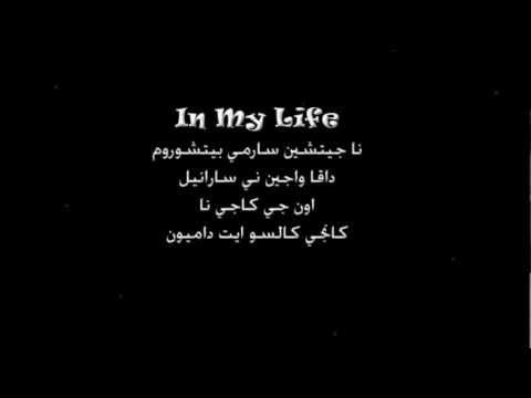 Paradise (Boys B4 Flowers ost)  Arabic lyrics