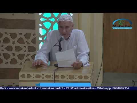 إمام حسين: :الأدب مع رسول الله الجزء الثالث