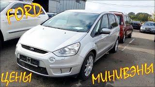 Минивэны Форд цена авто из Литвы. Октябрь 2020.