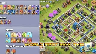 DR MUJTABA WORLD FIRST TH-12 MAXED PLAYER IN CLASH OF CLANS || TH11 TO TH12 IN 20 MIN || FIRST LOOK