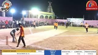 माऊली प्रतिष्ठाण चास आयोजित, भव्य अंडरआर्म क्रिकेट स्पर्धा 2020 | Final Day
