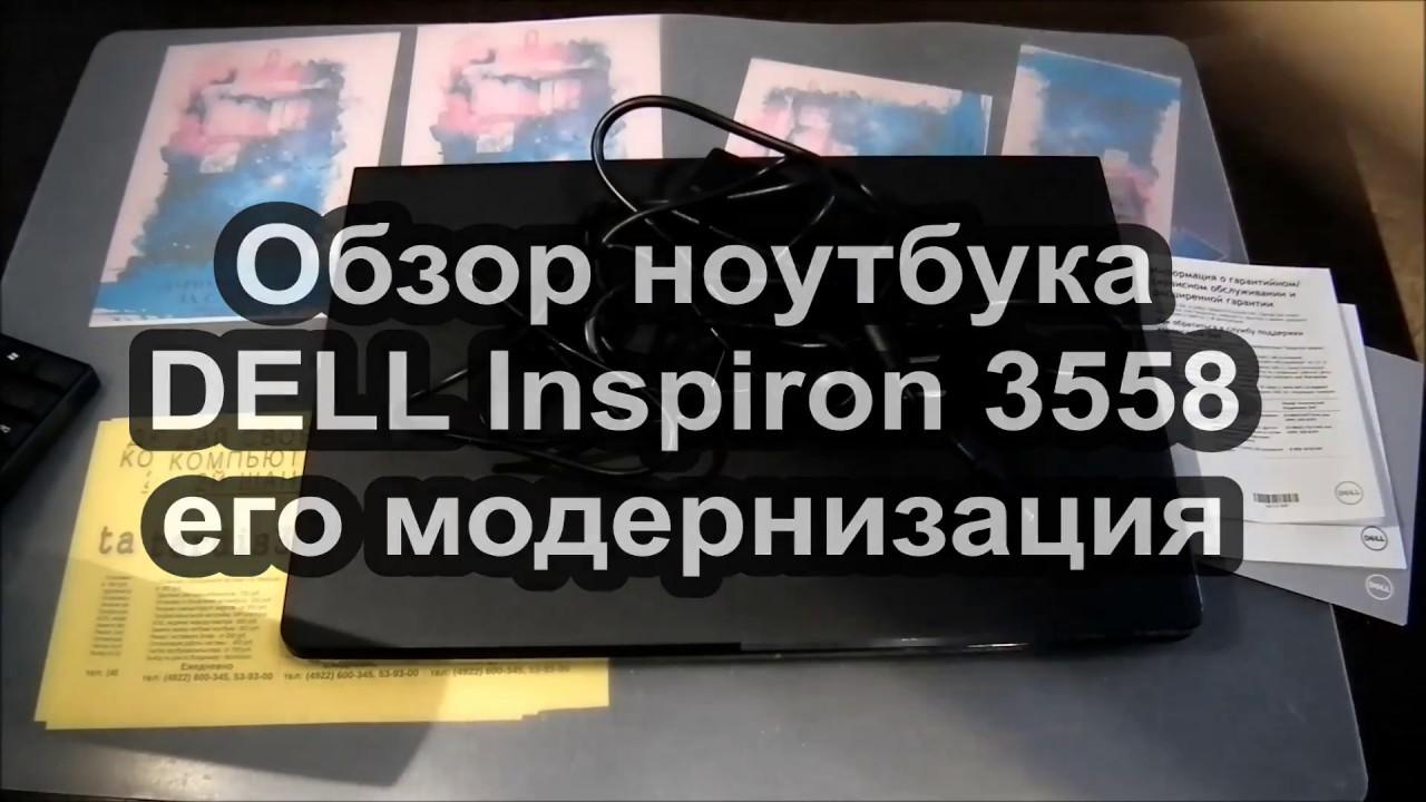 Влияние ДИСКА на СКОРОСТЬ ПК Что даст SSD? - YouTube