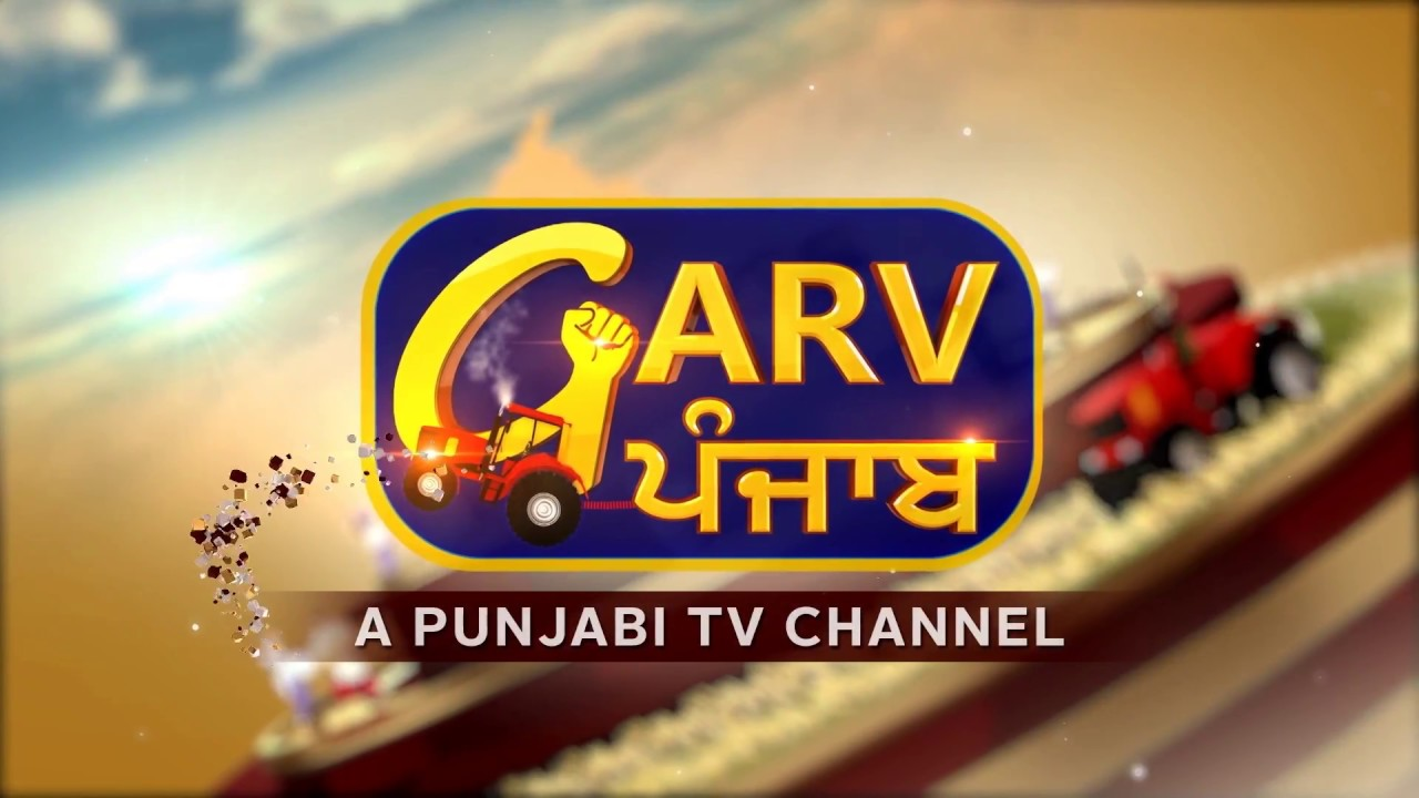 Welcome to Garv Punjab Channel