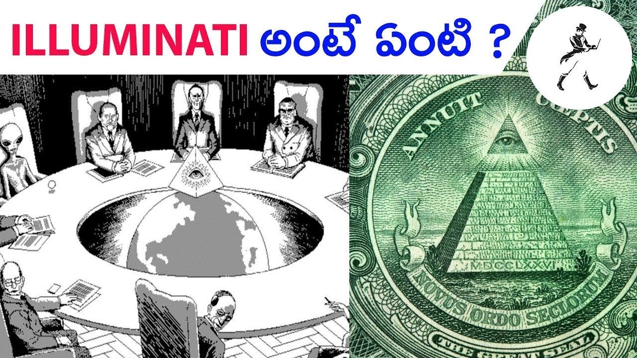 WHAT IS ILLUMINATI ? Secrets of Illuminati revealed in Telugu|Eng subs