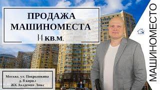 видео Новостройки у метро Юго-Западная от 0.23 млн руб в Москве