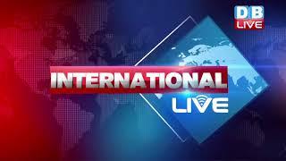 अंतरराष्ट्रीय जगत की बड़ी खबरें   INTERNATIONAL NEWS   Latest World News   15- june -2018