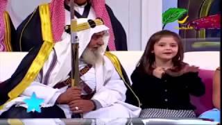 الجد أبو فهد يروي حكايا من ماضينا وتاريخنا لأطفال صغار ستار روتانا