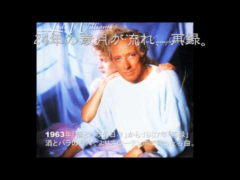 "andy williams original album collection Vol.1  もう一つの""酒とバラの日々'-1987"