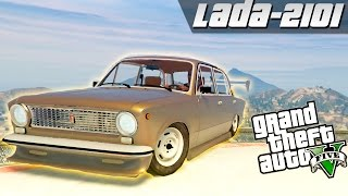 GTA 5 Моды: LADA 2101 (КОПЕЙКА) - Русские Машины!(GTA 5 моды & обзор модов GTA 5 здесь. Сегодня я вам покажу мод GTA 5 Русские Машины где мы будем кататься на LADA 2101,..., 2015-09-12T11:48:03.000Z)