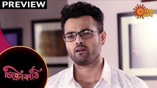 Jiyonkathi - Preview | 19th Nov 19 | Sun Bangla TV Serial | Bengali Serial