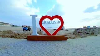 Перестановка на  Набережной  Скадовск 2017 курортный(, 2017-04-16T08:11:15.000Z)
