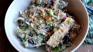 Ачечили бадриджаны: грузинский салат с баклажанами