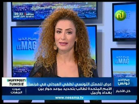 Sbeh El Khir Le Mag Du Vendredi 27 Octobre 2017