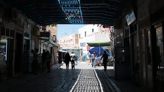 Discover Tunisia - A Feature Film Documentary by Ezzah Mahmud