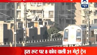 DMRC to begin first ever 8-coach Metro train from Dwarka to Noida today