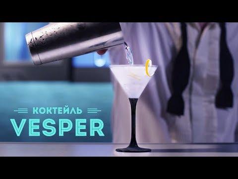 искать рецепт коктейл