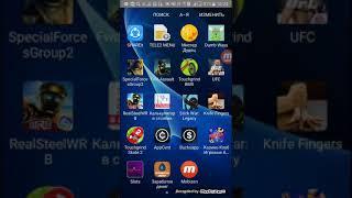 Обзор приложения Appcent