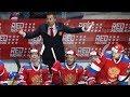 Поделки - Чемпионат мира с Шевченко и Еронко