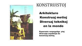 Tutmonda Asocio de Konstruistoj Esperantistaj