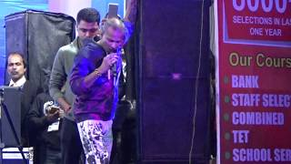 Zubin Live : Jane Kya Hoga Rama Re | Zubin | Cooch Behar Rasmela Zubin | Uttar Bangla TV