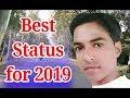 Best Whatsapp Status 2019 || #Shyam || #ShyamSundar || #ShyamSundarVais(1) Whatsapp Status Video Download Free
