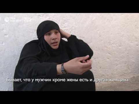 Жены боевиков ИГ...