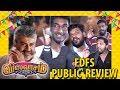 Viswasam Public Review FDFS | Thala Ajith | Nayanthara |  Siva | Viswasam Public Talk | Thala Pongal