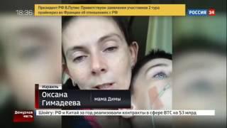 Ребенок впал в кому после операции по удалению миндалин