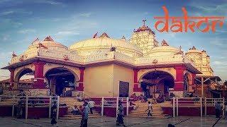 Dakor in RathYatra || by gujarat darshan