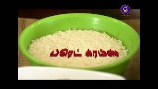 Ready Set Cook-DDPodhigai tv Show