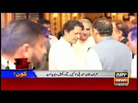 Hope Imran Khan will bring 'Tabdeeli' through justice: Kapil Dev