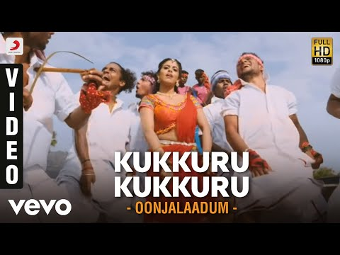 Oru Oorula Rendu Raja - Kukkuru Kukkuru Video   Vimal, Priya Anand