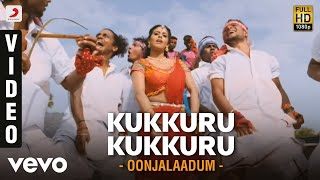 Oru Oorula Rendu Raja - Kukkuru Kukkuru Video | Vimal, Priya Anand