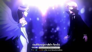 ปลายสายรุ้ง - PARADOX [Official MV]