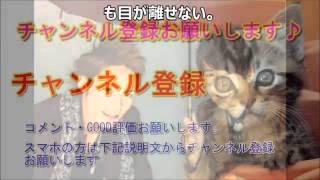 チャンネル登録お願いします。 → 【感動】KAT-TUN 上田竜也が田口淳之介...