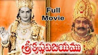 Video Sri Krishna Vijayam Telugu Full Length Movie || N.T.R, S.V.R download MP3, 3GP, MP4, WEBM, AVI, FLV September 2018