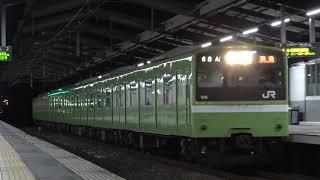 臨時回送!JR西日本201系 ND610編成 (臨時回送森ノ宮行き) 大阪城公園通過