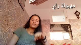 مغربية تقلد سماتي بغاونا نطيحو وي وي وي