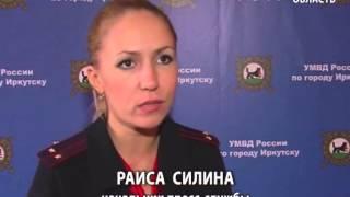 В Иркутске полицейские задержали подозреваемого в ограблении ломбарда(, 2014-10-22T06:25:02.000Z)