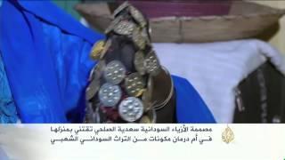 هذه قصتي: مصممة الأزياء السودانية سعدية الصلحي