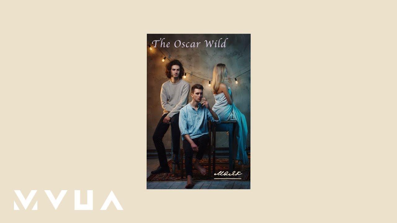 the-oscar-wild-maak-oficijne-audio-musicvideoua